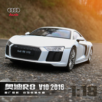 welly 1:18 Audi R8 V10 alloy car model simulation car decoration collection gift toy Die casting model boy toy