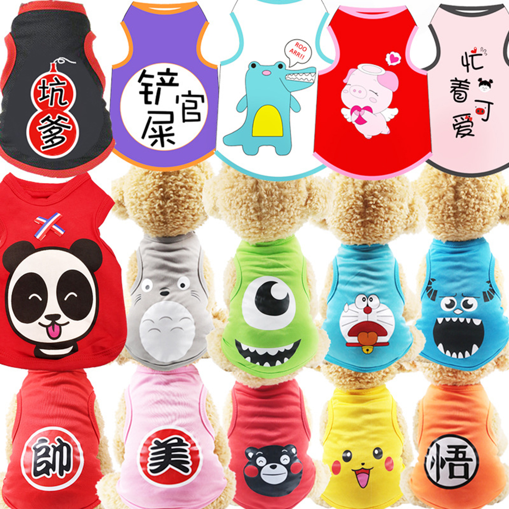 Cute Cat Dog Tshirt Puppy Dogs Clothes Pet Cartoon Clothing Summer Shirt Sports Costume Yorkshire Chihuahua Casual Vests