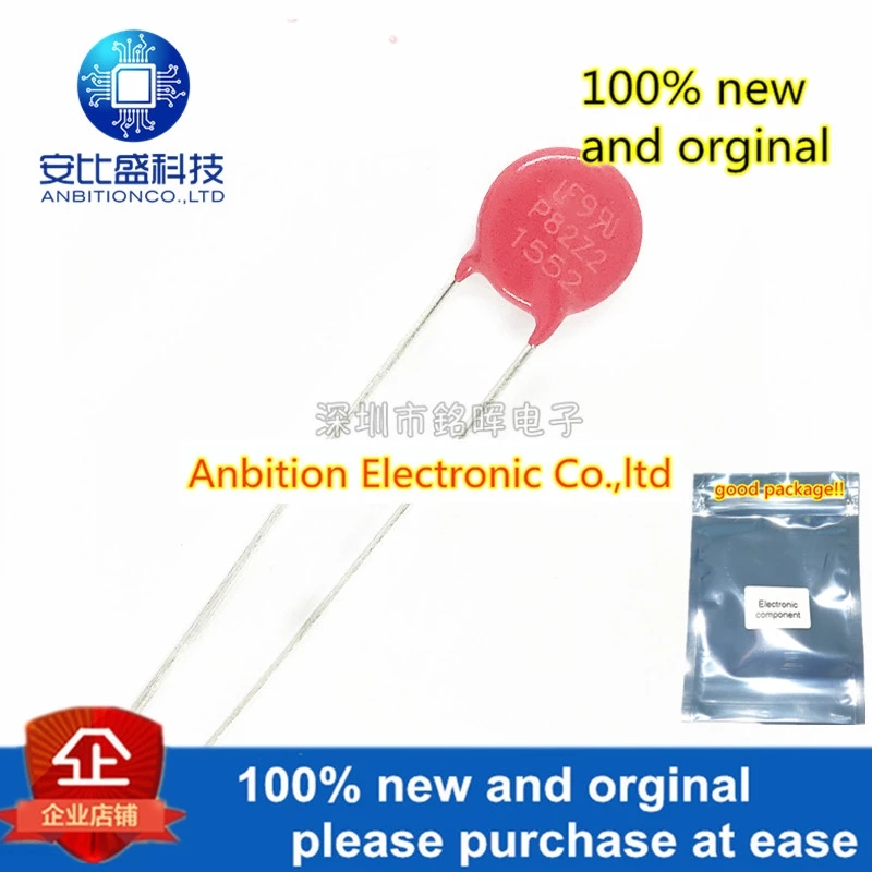 10pcs 100% New And Orginal Varistor V82ZA2P P82Z2 1200A 500pF 50V 7MM Diameter In Stock