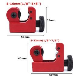 1PC Mini Alloy Steel Pipe Tubing Cutter For 3-16/3-22mm Copper Brass Aluminium Plastic Tube Shear Plumbing Tool