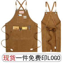 Canvas apron custom LOGO print barista flower art shop barber stylist overalls men's and women's hair aprons