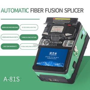 Image 1 - A 81S ירוק אוטומטי Fusion כבלר מכונת כבלר היתוך סיבים אופטי שחבור מכונת