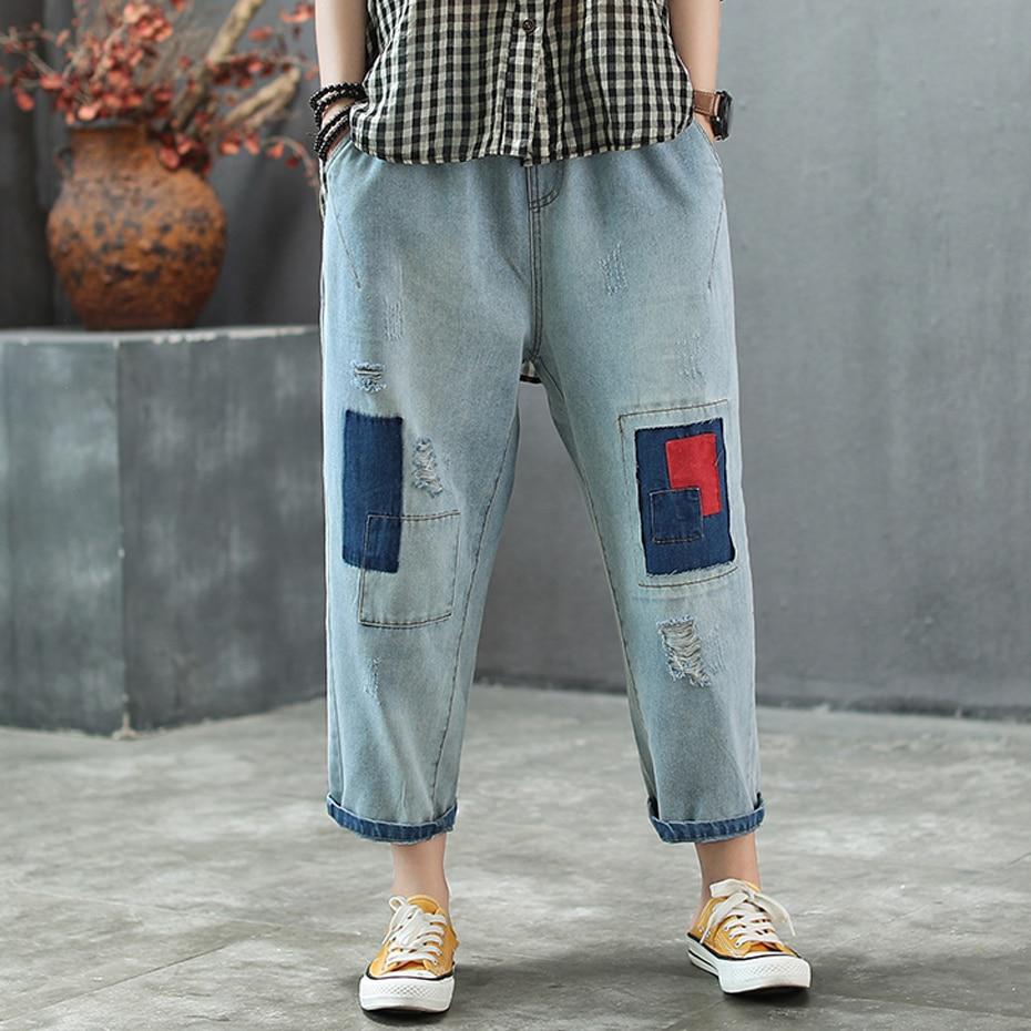 Women Jeans Denim Pants Joggers Patchwork Distressed Retro Vintage Casual Long Big Loose Straight For Autumn Spring AZ29301519