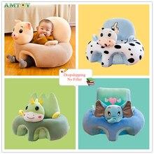 Чехол для детского дивана, плюшевое сиденье, удобное моющееся гнездо для малышей, без наполнителя, подставка под диван