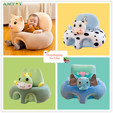 Sofá do bebê suporte capa de assento cadeira de pelúcia aprendendo a sentar confortável criança ninho puff lavável sem enchimento berço sofá cadeira