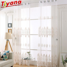 European Luxury Rope Embroidery Yarn Curtains for Living Room White Modern Geometric Sheer Tulle Voile for Bedroom WH120#30