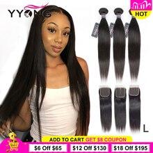 Yyong extensiones de cabello humano Remy, 3 mechones de pelo liso peruano, con cierre de encaje 4x4, mechones de tejido de doble trama con cierre