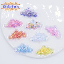 32Pcs/lots Mini Bling Cloud Shake Sequins Flowing Star Appliques for DIY Kids Baby Hair Clips Headdress Slime Accessory Supplies