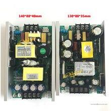 Панель питания с движущейся головкой 7R 230 Вт, 230W-380V-24V-12V Beam 200 Вт 5R освещение