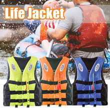 Swimming Boating Ski Drifting Vest With Whistle S-XXXL Sizes Water Sports Man Jacket Polyester Adult Life Vest Jacket #YL5(China)