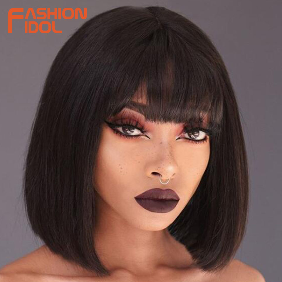 FASHION IDOL Short Bob Wigs For Black Women 14inch Ombre Blonde Color High Temperature Fiber Straight Hair Synthetic Wig Cosplay