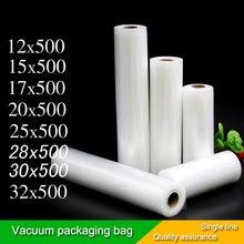 Вакуумный пакет для сохранения свежести пищевых продуктов, сохраняющий свежесть, Нетоксичная упаковочная пленка, кухонный пищевой вакуумн...