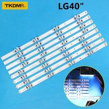 Новый комплект 8 шт с LED подсветкой полосы для LG 40LF630V 40LF570V ИННОТЕК 40 DRT4.0 ДРТ 4.0 3.0 дюймов Б 6916L-0885A SVL400 0884A