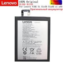 Оригинальный новый высококачественный аккумулятор BL250 / BL260 для Lenovo VIBE S1 S1c50 S1a40 s1 a40
