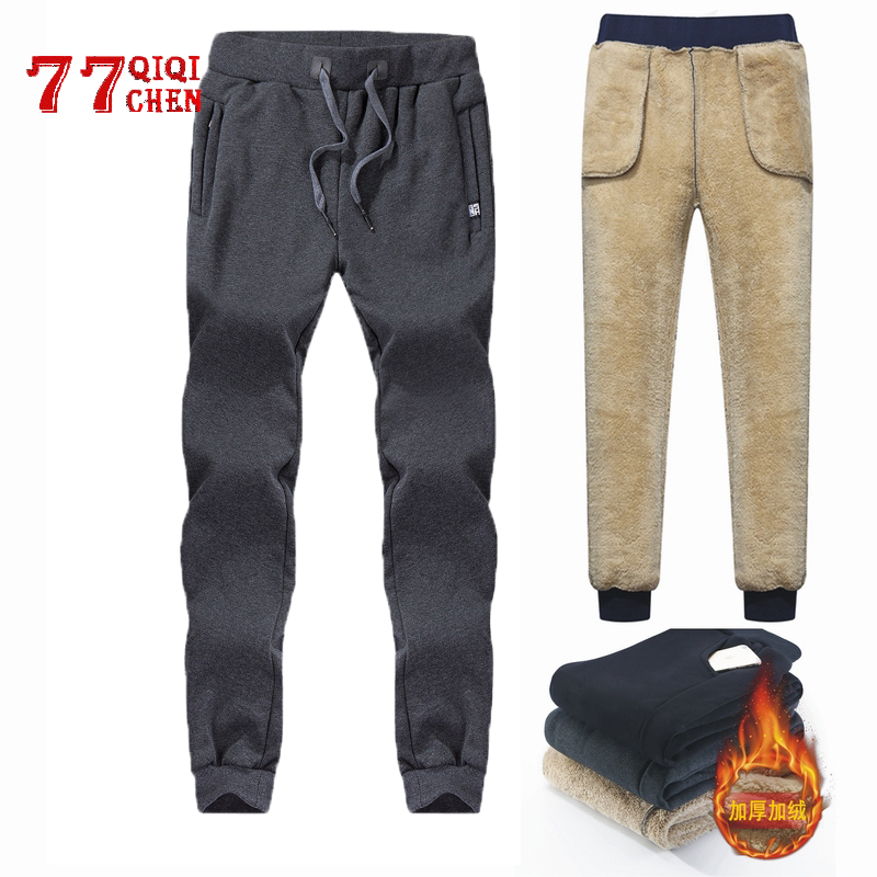 Men's Winter Pants Velvet Cashmere Joggers Pant Plus Size 6XL 7XL 8XL Thicken Super Warm Sweatpants Zipper Wool Trousers Male