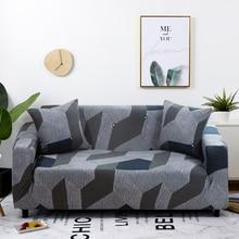 Geométrica capa de sofá elástico estiramento universal capas de sofá secional canto capa para móveis poltronas 1/2/3/4 seater