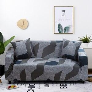 Image 1 - Geometryczna narzuta na sofę elastyczna rozciągliwa uniwersalna narzuta na sofę s przekrój kanapy pokrowiec narożny na fotele meblowe 1/2/3/4 seater