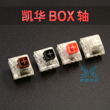 Kailh box Switch Mechanical Keyboard diy RGB SMD Black Red Brown White switches Dustproof IP56 waterproof Compatible Cherry MX