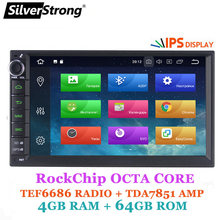 Silverstrong 2DIN 4G Auto Dvd Radio Universele Ips Multimedia Auto Stereo Gps Android10-9.0 2din Navigatie Optie Carplay(Hong Kong,China)