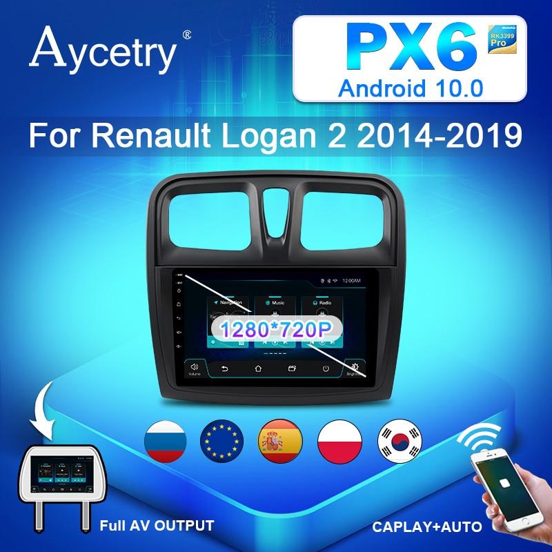 PX6 автомобильное радио Android 10 Авторадио аудио для Renault Logan 2 Sandero 2 2014-2019 стерео навигация GPS плеер DSP Магнитола автомагнитола no 2 din dvd 2din