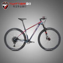 Venda quente por atacado twitter storm2.0 fibra de carbono mountain bike adulto bicicleta 29er