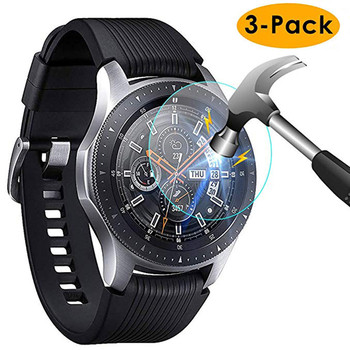 3pcs 2pcs 1pc Tempered Glass Protective Film for Samsung Galaxy Watch 42mm 46mm Gear S2 S3 Anti Explosion Screen Protector Band 2pcs pack tempered glass screen protector watch screen protective films for samsung galaxy watch 42 46mm