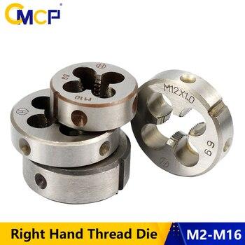 1pc HSS Machine M16 X 1.25mm Plug Tap and 1pc M16 X 1.25mm Die Threading Tool