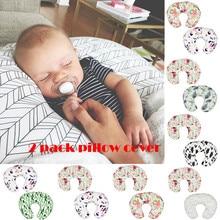 Наволочка для кормления новорожденных и грудного вскармливания, наволочка для кормления грудью, u-образная Подушка для кормления младенцев из хлопка