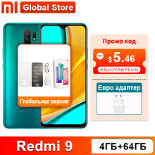 In stock Global Version Redmi 9 4GB 64GB Smartphone Octa-core Media Tek Helio G80 13 MP Rear camera 5020 mAh Redmi9 Type-c 6.53″