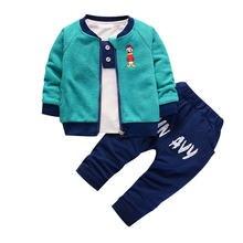 Весенне Осенняя детская хлопковая повседневная одежда для девочек