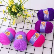 5pcs Wheat Thread Combed Cashmere Fine Acrylic Thread Medium Coarse Knitted Flower Wool Baby Skin-friendly Wool