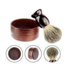 2pcs/set Men Shaving Set Badger Hair Brush Solid Wood Bowl Cup Brown Beard Care Tools Face Cleaning Barber Boryfriend Gift Kit