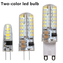 G9 Led Light 220v Two-color Two-tone Bulb G4 Lamp 3w 7w Energy Saving Can Replace Halogen