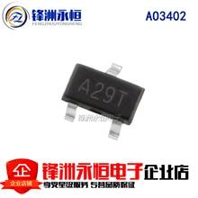 50pcs AO3402 AO3403 AO3404A AO3414 AO3415 AO3416 AO3422 AO3423 AO3424 AO3434A AO3442 SOT-23 SOT new MOS FET transistor