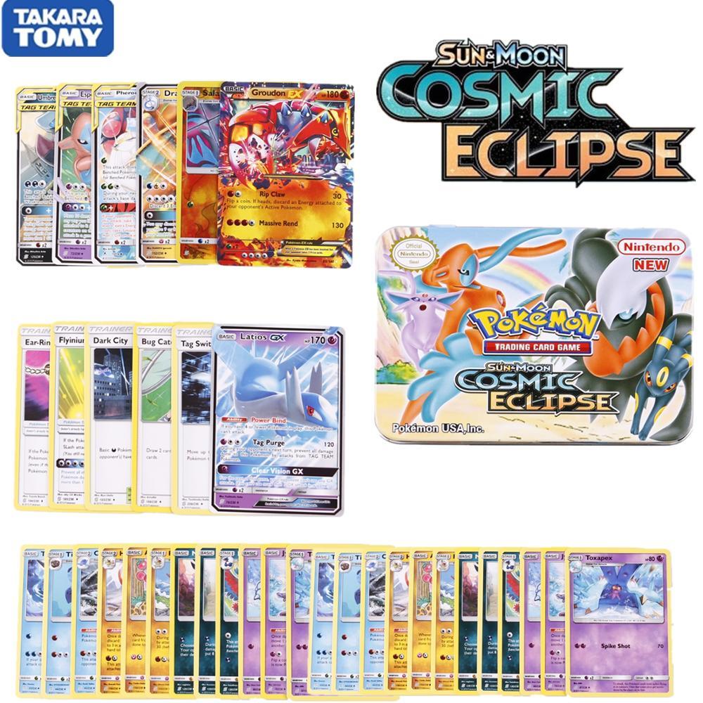 42 개/상자 Pokemon TCG Sun & Moon Cosmic Eclipse 금속 상자 소장품 트레이딩 카드 세트 완구