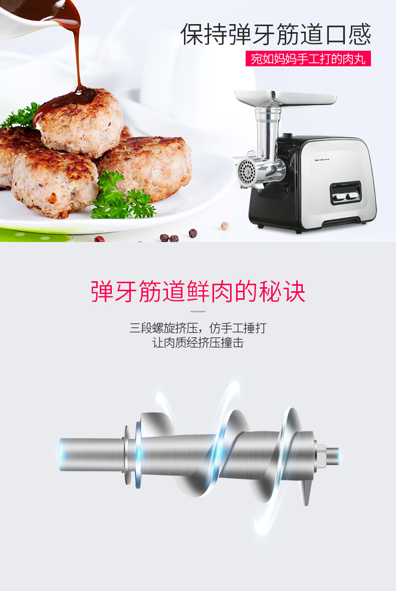 Electric Meat Grinder Household Small Stainless Steel Multi-function Mixing Mince Filling Machine Automatic Commercial Enema 12