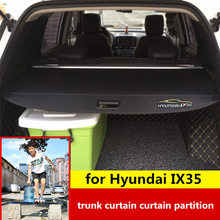 цена на For Hyundai IX35 trunk curtain curtain partition IX35 rear trunk storage consolidation storage curtain