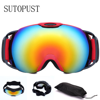 цена на Double-layer Anti-fog Ski Goggles UV Protection Big Ski Eyewear Ski Snowboard UV400 Protection Skiing Glasses Adults Snow Mask