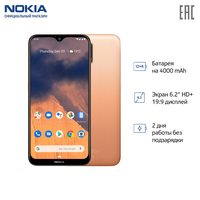 Mobile Phones Nokia nokia 2.3 Phone Telecommunications smartphone android devices smartphones telephones 2.3 2/32GB