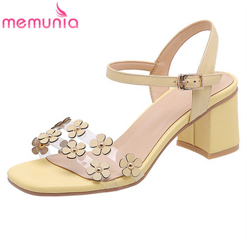 MEMUNIA 2020 new arrive sweet casual party shoes women sandals buckle flower square high heel sandals ladies summer shoes