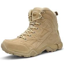 Лидер продаж; мужские уличные армейские ботинки большого размера; нескользящие износостойкие ботинки в военном стиле; мужские ботинки-дезерты с низким берцем