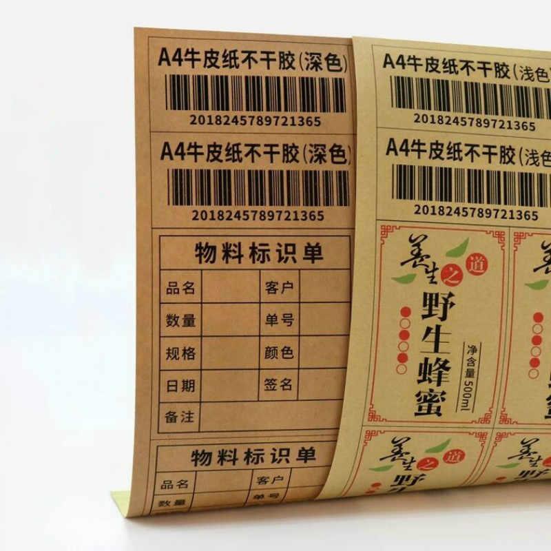 etiquetas de chorro de tinta y LÁSER Imprimible, Kraft Marrón A4 Auto Adhesivo Pegatina de papel