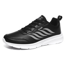 Для осени и зимы, большая, Размеры 48 Мужская обувь с низким берцем, на шнуровке; спортивная обувь Легкий дышащий материал модные Модная обувь