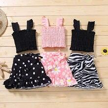 夏の幼児の女ガールかわいいフリル自由奔放に生きるハワイビーチホリデー新スタイル子供のトップ花柄スカートスーツ