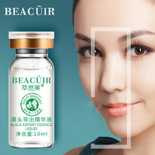 BEACUIR Hyaluronic Acid Deep Blackhead Softener Liquid Nose Black Head Remover Acne Treatment Cleansing Skin Care