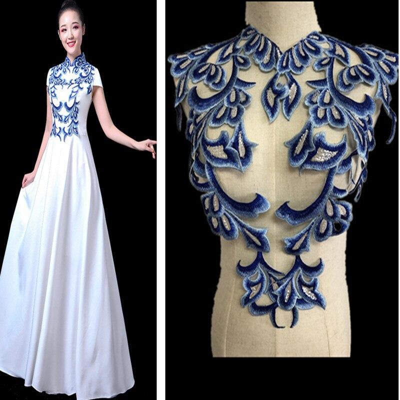 Phoenix Tail Auspicious Cloud Pattern Applique Sequin Embroidered Cloth Patch Clothing Decorative Accessories Manual Diy Set