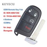 Keyecu OEM חכם מרחוק מפתח Fob 4 כפתורי 433Mhz עבור Jeep Renegade 2015 2016 2017 2018 FCC ID: m3N 40821302  IC: 7812A 40821302-במפתח לרכב מתוך רכבים ואופנועים באתר