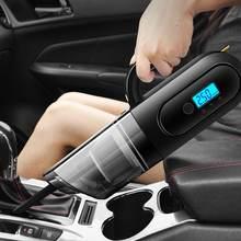 Многофункциональный автомобильный пылесос с воздушным насосом