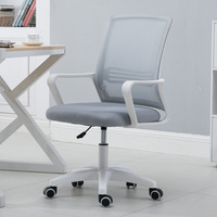 To Work In An Office Chair Computer Meeting Chair Screen Cloth Lift Chair Chess Room Mahjong Rotating Chair Stool