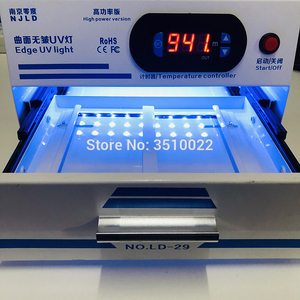 Image 5 - גבוהה כוח OCA קצה UV אור LED UV OCA דבק מייבש עבור LCD מסך OCA להקשיח עובד טוב עבור OCA גל טלפון תיקון כלי סטים
